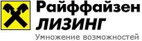 logo_leasing_reiffeisen.jpg